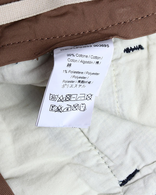мужская брюки C.P.Company, сезон: лето 2015. Купить за 7900 руб. | Фото 5