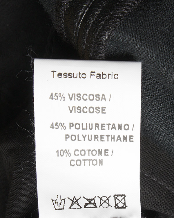 мужская брюки Lost&Found, сезон: зима 2015/16. Купить за 9600 руб. | Фото 5