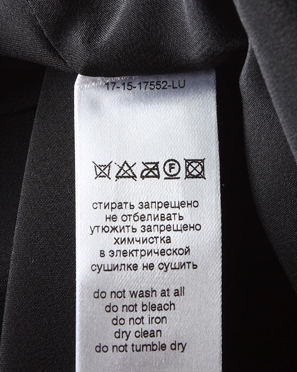 женская платье LUBLU Kira Plastinina, сезон: лето 2015. Купить за 23800 руб. | Фото $i