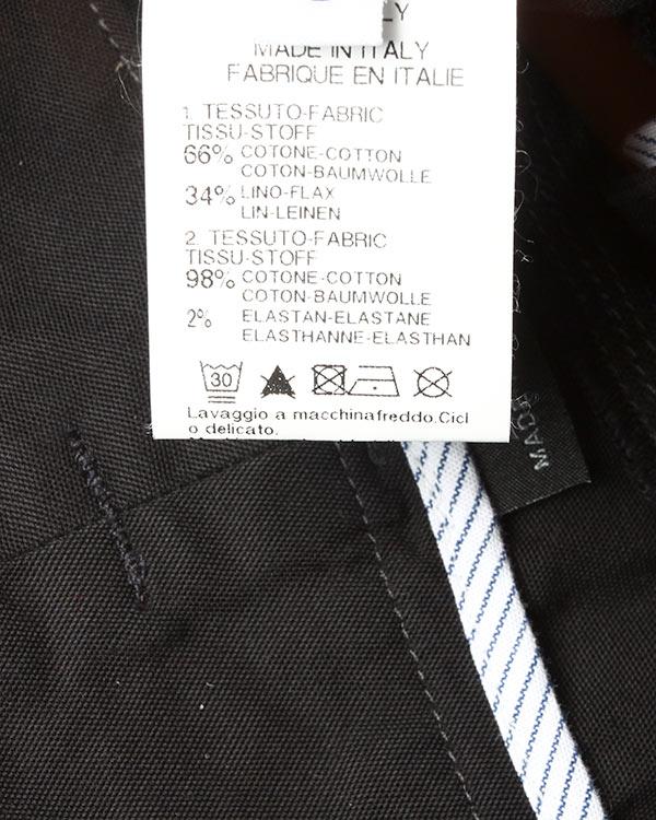 женская юбка MARITHE+FRANCOIS GIRBAUD, сезон: лето 2011. Купить за 8000 руб. | Фото 5