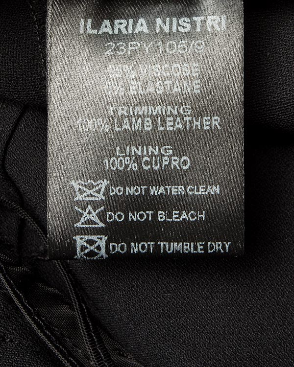 женская брюки ILARIA NISTRI, сезон: зима 2016/17. Купить за 37800 руб. | Фото 5