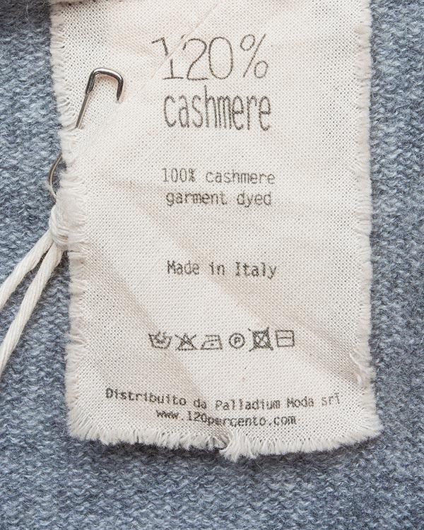 мужская кардиган 120% cashmere, сезон: зима 2016/17. Купить за 13600 руб. | Фото 5