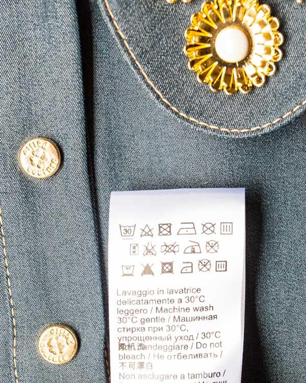 женская топ Petite couture, сезон: лето 2014. Купить за 7300 руб. | Фото 5