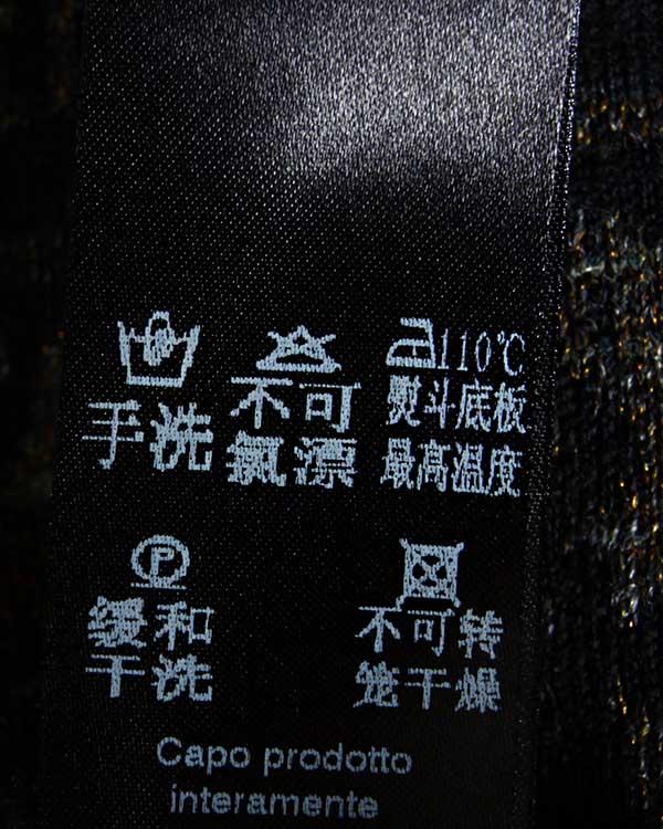 женская юбка D.EXTERIOR, сезон: зима 2013/14. Купить за 4800 руб. | Фото $i