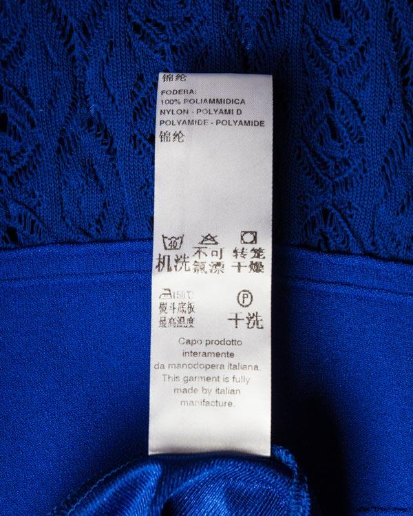 женская пуловер D.EXTERIOR, сезон: лето 2014. Купить за 12500 руб. | Фото $i