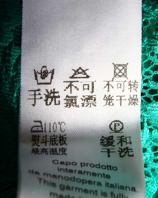 женская костюм D.EXTERIOR, сезон: лето 2014. Купить за 15300 руб. | Фото $i