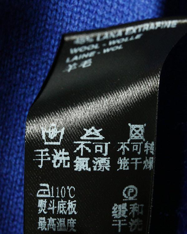 женская свитер D.EXTERIOR, сезон: зима 2014/15. Купить за 9200 руб. | Фото 5
