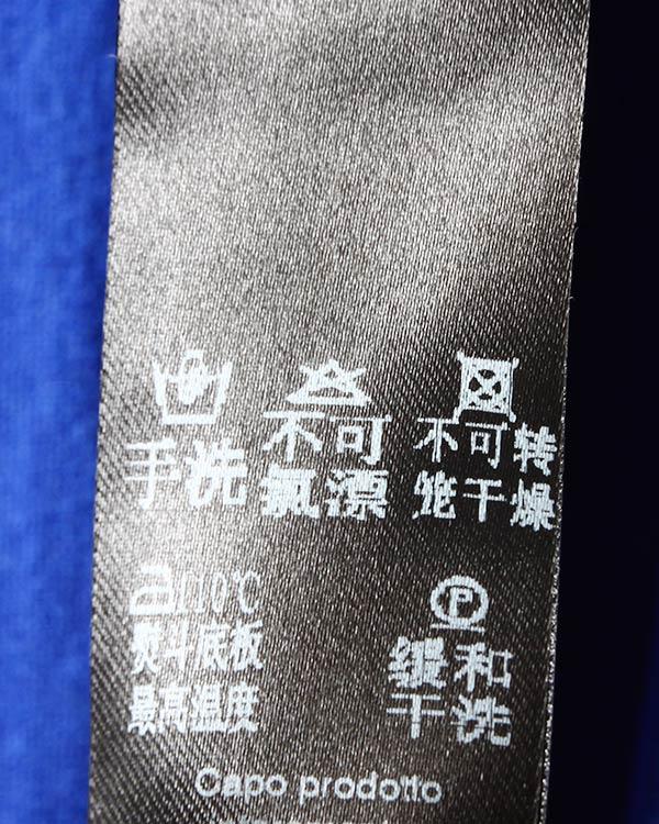 женская платье D.EXTERIOR, сезон: зима 2014/15. Купить за 15200 руб. | Фото 5
