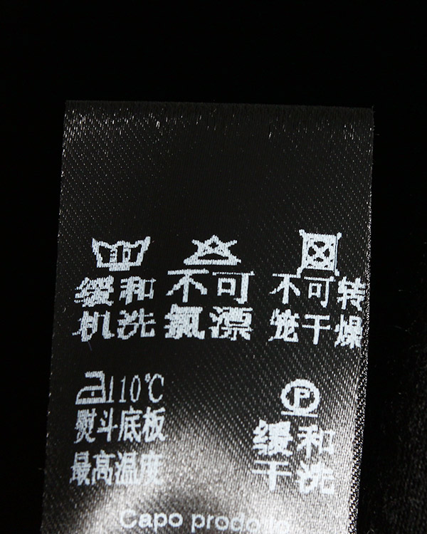 женская футболка D.EXTERIOR, сезон: зима 2014/15. Купить за 5100 руб. | Фото 5