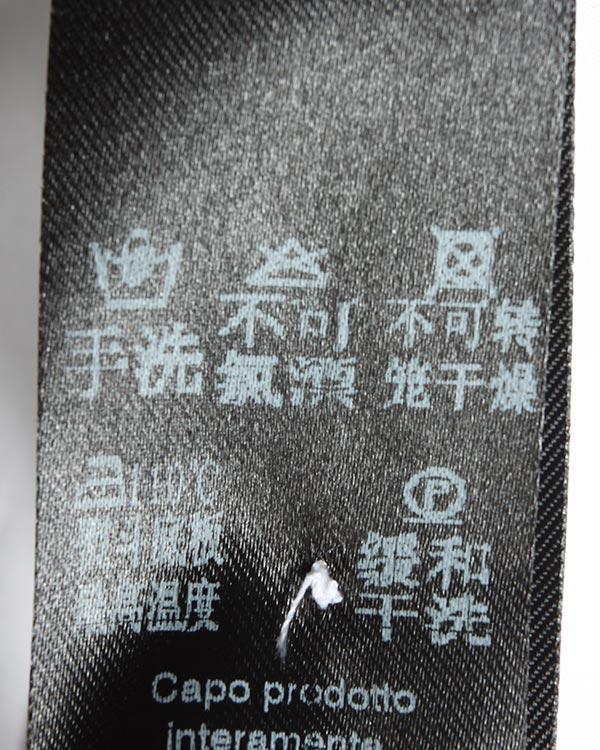 женская рубашка D.EXTERIOR, сезон: зима 2014/15. Купить за 10000 руб. | Фото 5