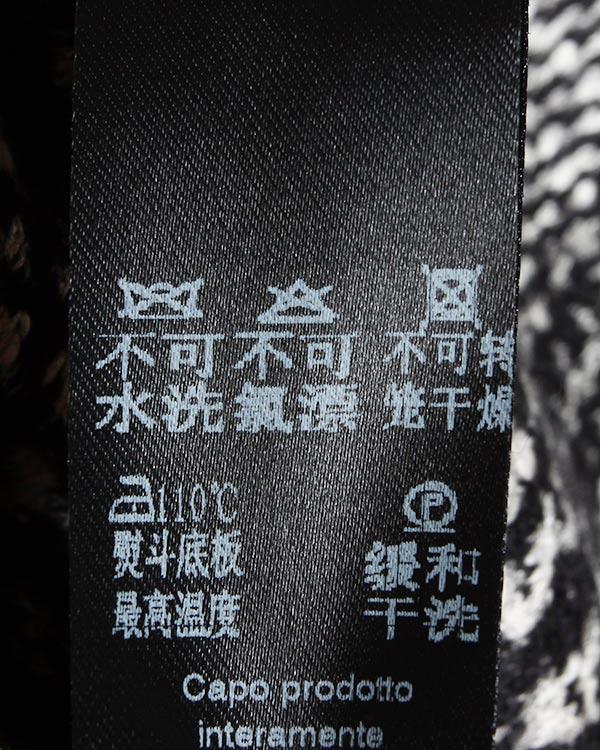женская юбка D.EXTERIOR, сезон: зима 2014/15. Купить за 10600 руб. | Фото 5