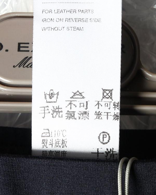 женская брюки D.EXTERIOR, сезон: лето 2015. Купить за 8300 руб. | Фото $i