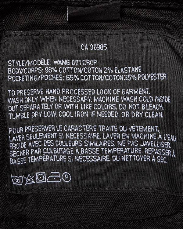 женская джинсы T by Alexander Wang, сезон: зима 2016/17. Купить за 8200 руб. | Фото 5