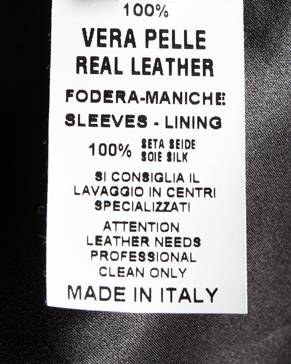 мужская куртка Giorgio Brato, сезон: зима 2014/15. Купить за 40100 руб. | Фото 5