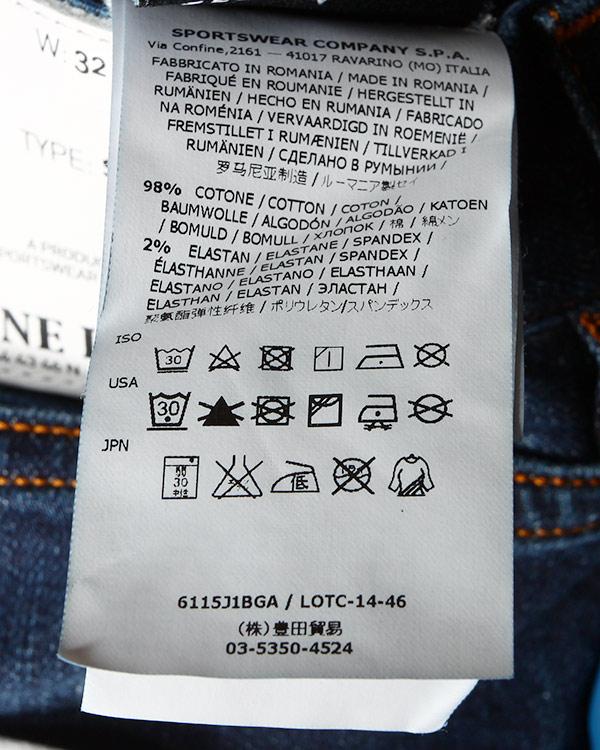 мужская джинсы Stone Island, сезон: зима 2014/15. Купить за 6700 руб. | Фото 5