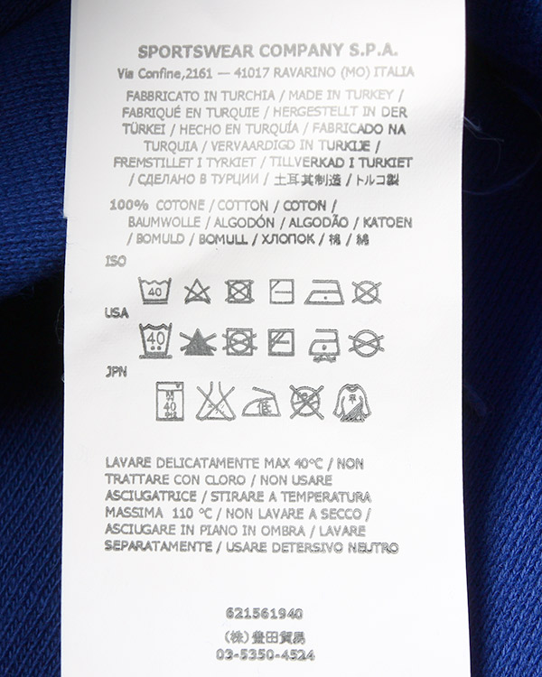 мужская брюки Stone Island, сезон: лето 2015. Купить за 4900 руб. | Фото $i