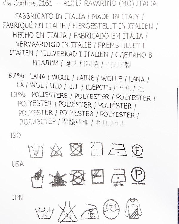аксессуары шапка Stone Island, сезон: зима 2016/17. Купить за 6400 руб. | Фото 4