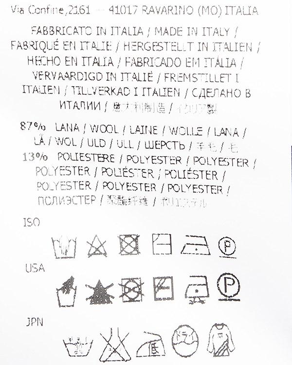 аксессуары шапка Stone Island, сезон: зима 2016/17. Купить за 4500 руб. | Фото 4