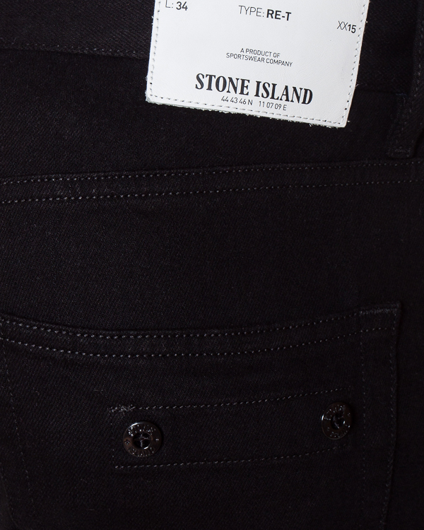 мужская джинсы Stone Island, сезон: зима 2017/18. Купить за 12600 руб. | Фото $i