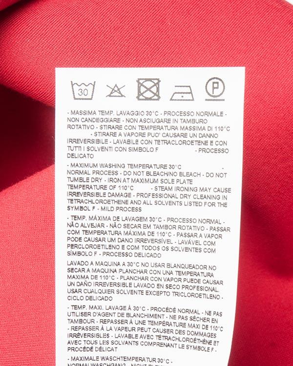 женская платье ARMANI JEANS, сезон: зима 2016/17. Купить за 7000 руб. | Фото $i