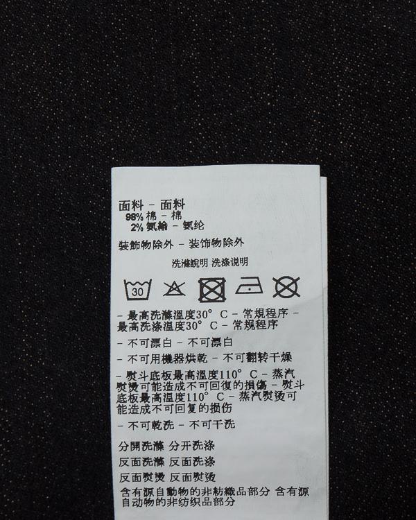 мужская джинсы ARMANI JEANS, сезон: зима 2017/18. Купить за 13300 руб. | Фото $i