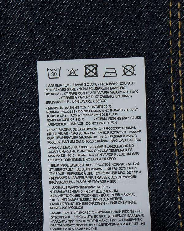 мужская джинсы ARMANI JEANS, сезон: зима 2017/18. Купить за 9700 руб. | Фото $i