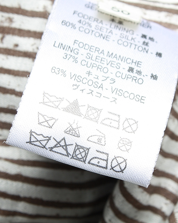 мужская куртка S.W.O.R.D., сезон: лето 2012. Купить за 19300 руб. | Фото 4