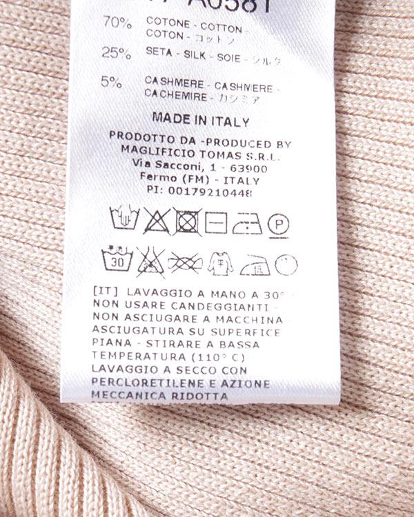 женская платье MRZ, сезон: лето 2017. Купить за 19300 руб. | Фото $i