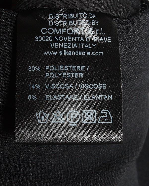 женская брюки SILKANDSOIE, сезон: зима 2014/15. Купить за 11300 руб. | Фото $i