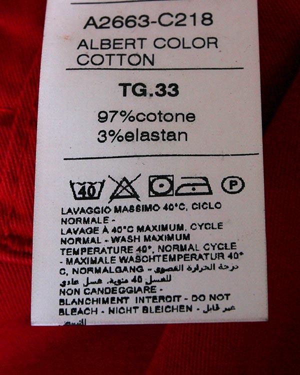 мужская брюки REIGN, сезон: лето 2014. Купить за 3900 руб. | Фото 5