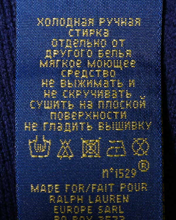 мужская джемпер Polo by Ralph Lauren, сезон: зима 2014/15. Купить за 7200 руб. | Фото $i