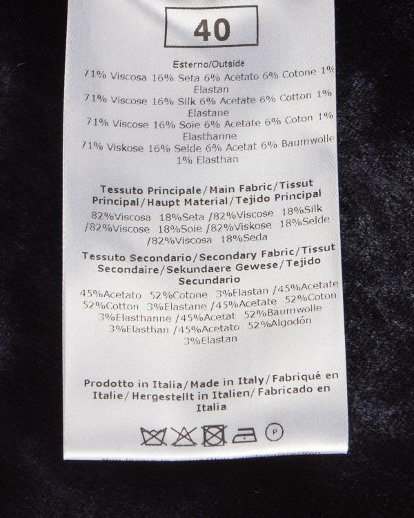 женская брюки Mantu, сезон: зима 2017/18. Купить за 37500 руб.   Фото $i