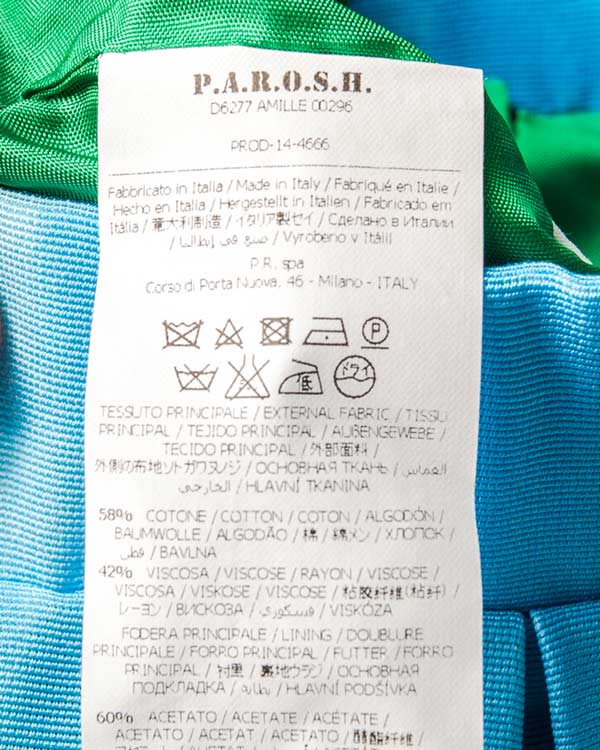 женская юбка P.A.R.O.S.H., сезон: лето 2014. Купить за 12700 руб. | Фото 5