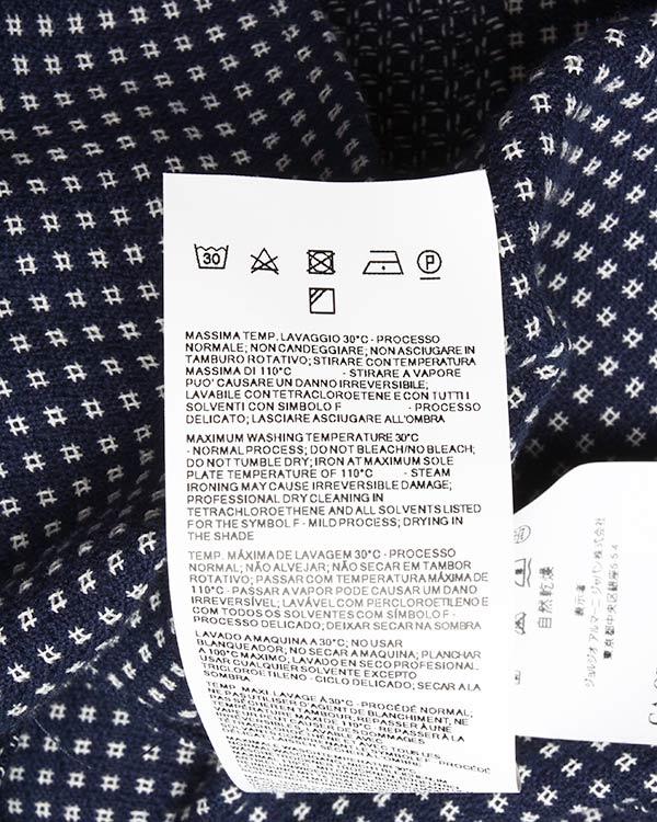 мужская пиджак EMPORIO ARMANI, сезон: лето 2015. Купить за 12200 руб. | Фото 5