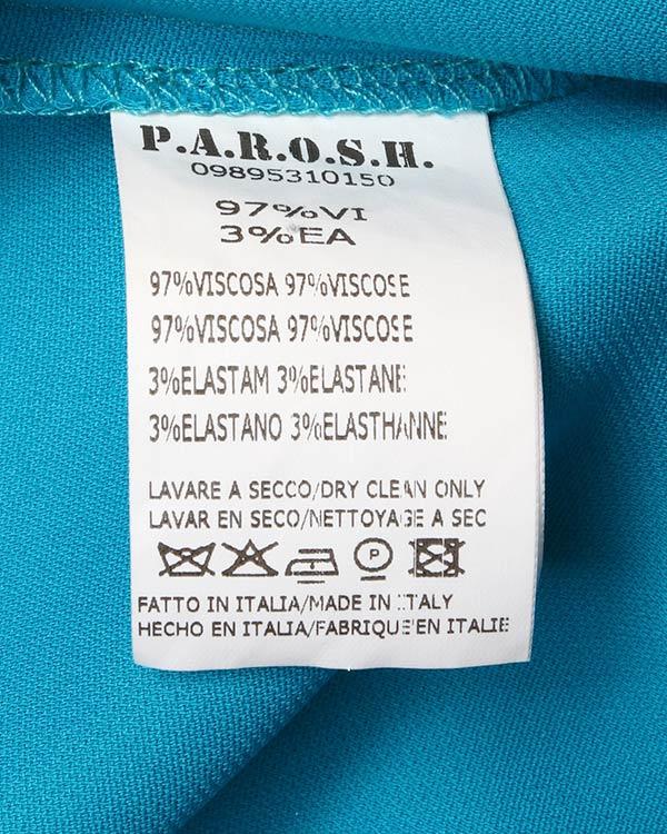 женская платье P.A.R.O.S.H., сезон: лето 2013. Купить за 8200 руб. | Фото 5
