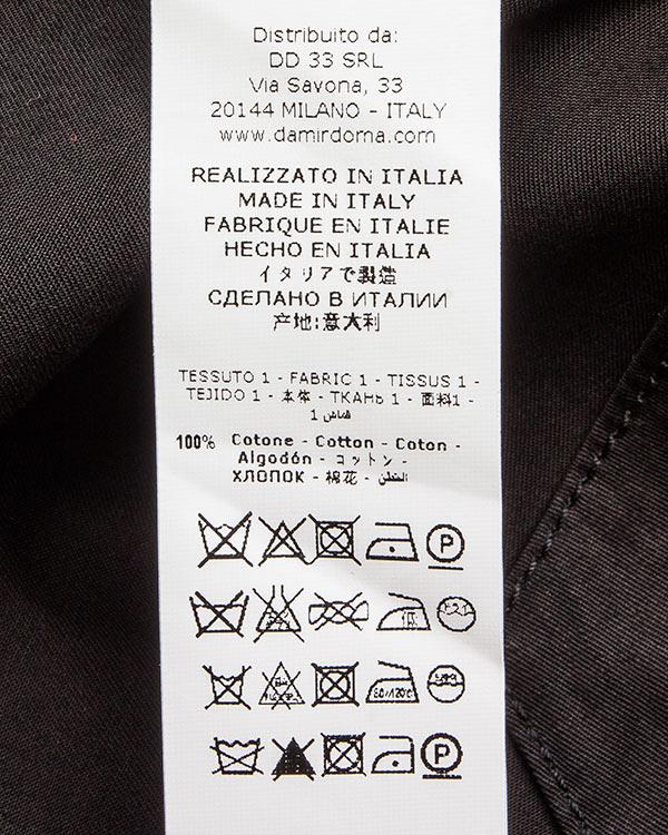 мужская пиджак Damir Doma, сезон: лето 2016. Купить за 14100 руб. | Фото $i