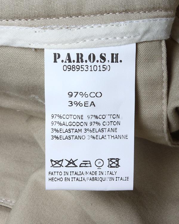 женская брюки P.A.R.O.S.H., сезон: лето 2013. Купить за 6700 руб. | Фото 5