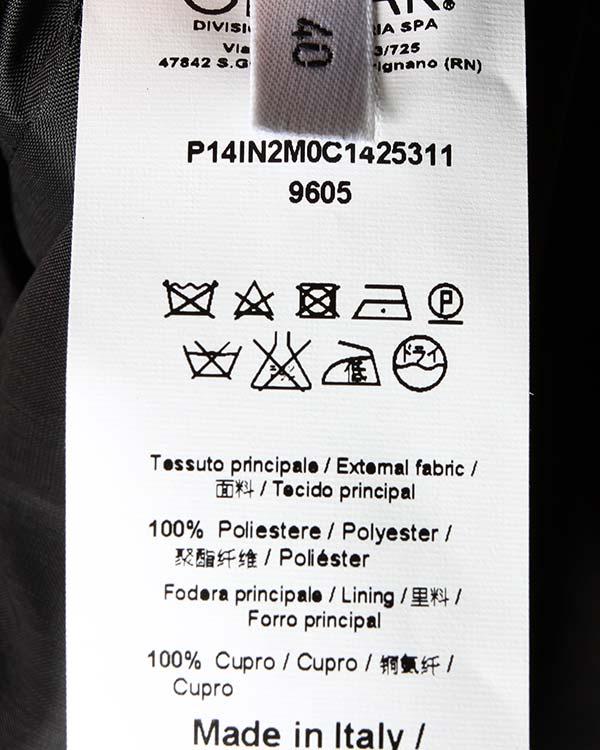 женская юбка № 21, сезон: зима 2014/15. Купить за 20800 руб. | Фото 5