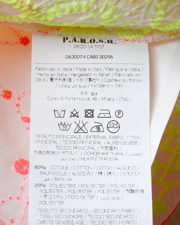 женская юбка P.A.R.O.S.H., сезон: лето 2015. Купить за 9700 руб. | Фото 5