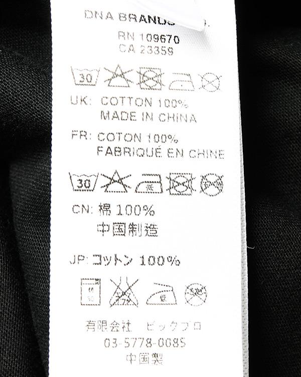 мужская футболка Cocurata, сезон: лето 2016. Купить за 4200 руб. | Фото 5