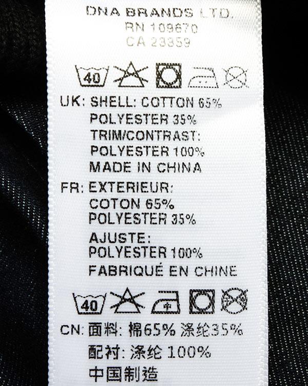 женская брюки Cocurata, сезон: лето 2016. Купить за 9700 руб. | Фото 5