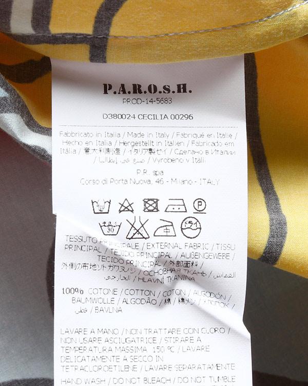 женская блуза P.A.R.O.S.H., сезон: лето 2015. Купить за 8700 руб. | Фото 5