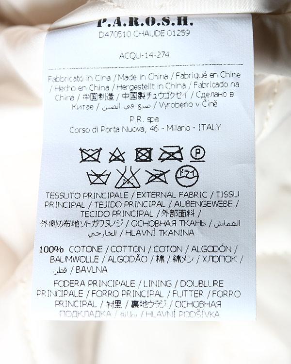 женская куртка P.A.R.O.S.H., сезон: зима 2014/15. Купить за 30400 руб. | Фото 5