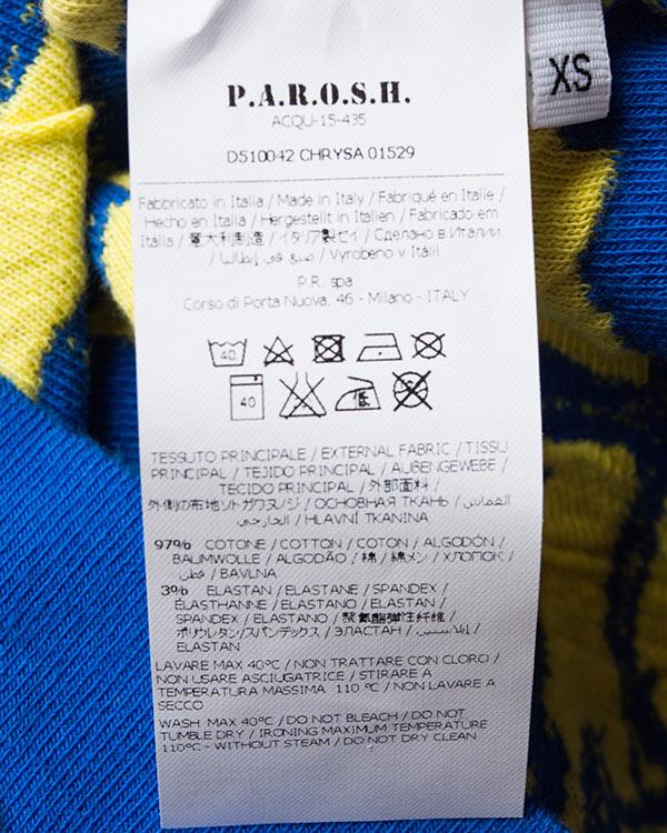 женская костюм P.A.R.O.S.H., сезон: лето 2016. Купить за 13500 руб. | Фото 5
