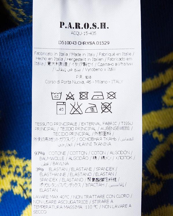 женская джемпер P.A.R.O.S.H., сезон: лето 2016. Купить за 18300 руб. | Фото 5