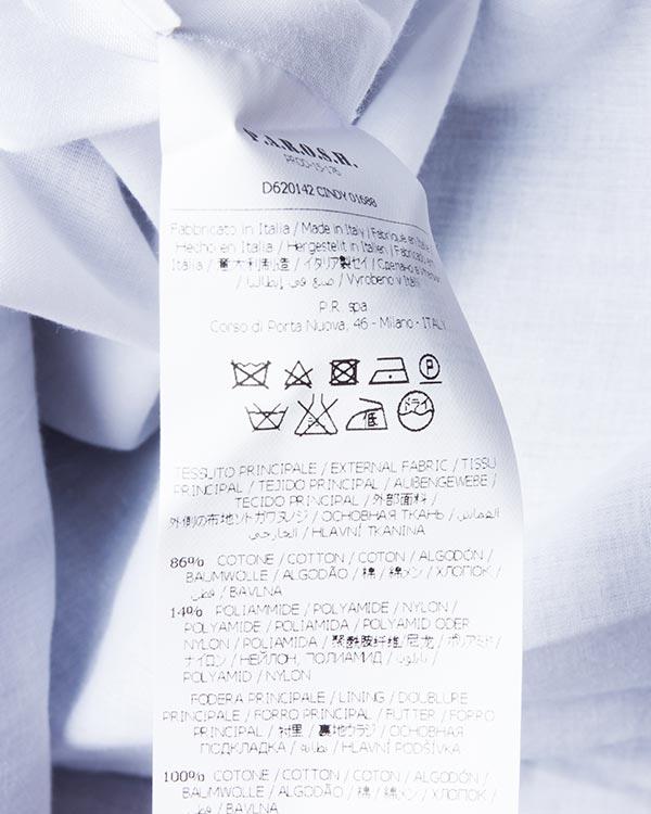 женская юбка P.A.R.O.S.H., сезон: лето 2016. Купить за 12100 руб. | Фото 5