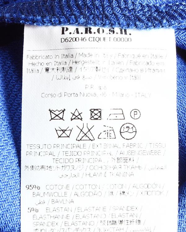 женская юбка P.A.R.O.S.H., сезон: лето 2015. Купить за 8100 руб.   Фото 5