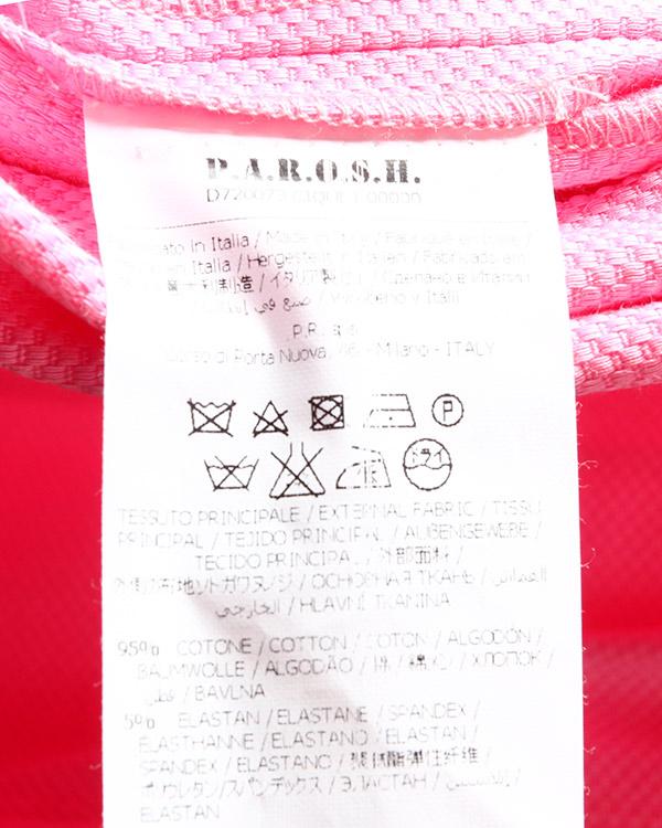 женская платье P.A.R.O.S.H., сезон: лето 2015. Купить за 13800 руб. | Фото 5