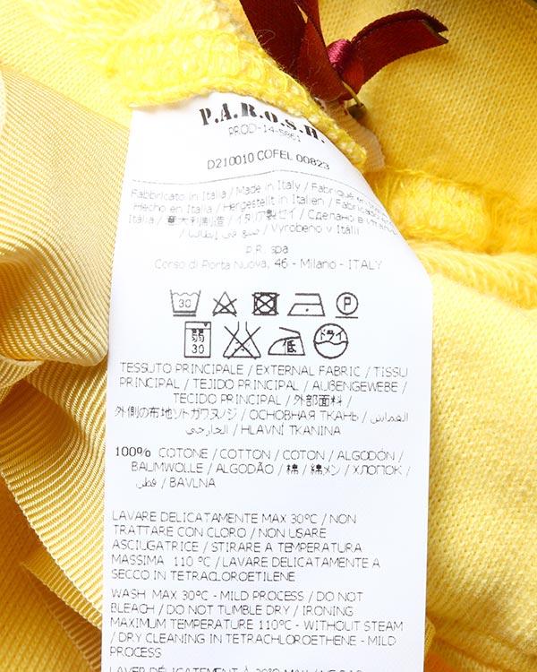 женская шорты P.A.R.O.S.H., сезон: лето 2015. Купить за 8100 руб. | Фото $i