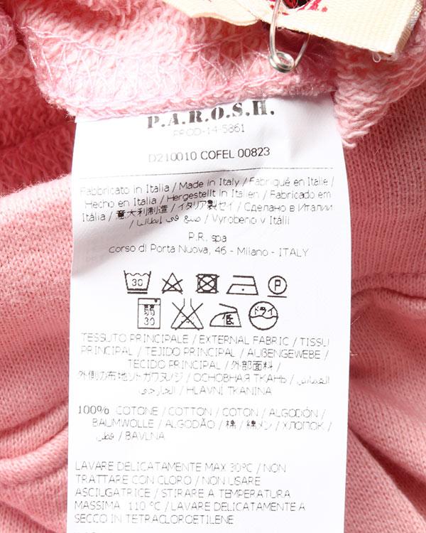 женская шорты P.A.R.O.S.H., сезон: лето 2015. Купить за 4100 руб. | Фото 5